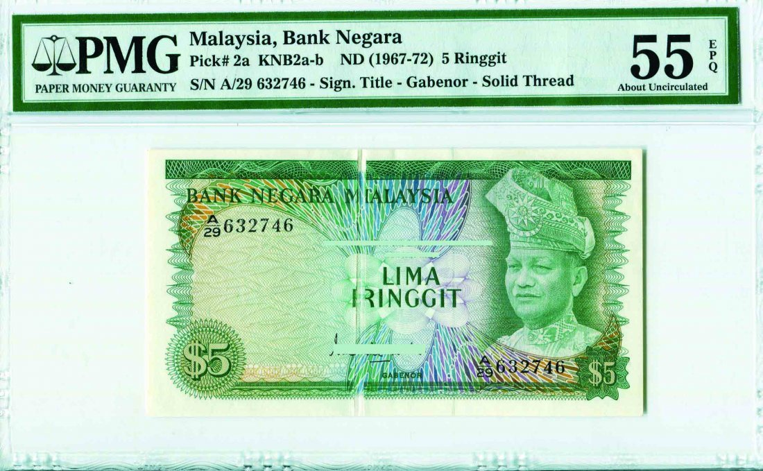 5 Ringgit 1st Series Sign. Ismail Md.Ali