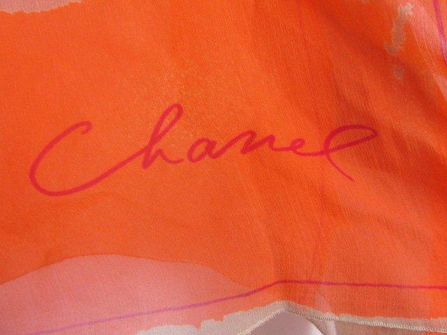 Chanel Silk Chiffon Capelet Cropped Jacket Bolero - 3