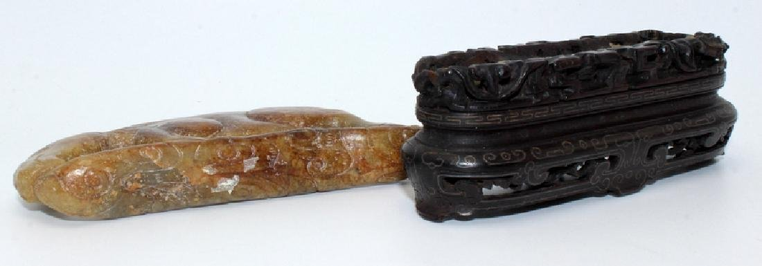 Antique Chinese Mottled Jade Horse & Stand - 4