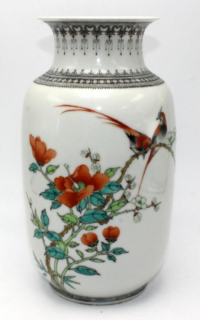 Chinese Handpainted Republic Period Vase