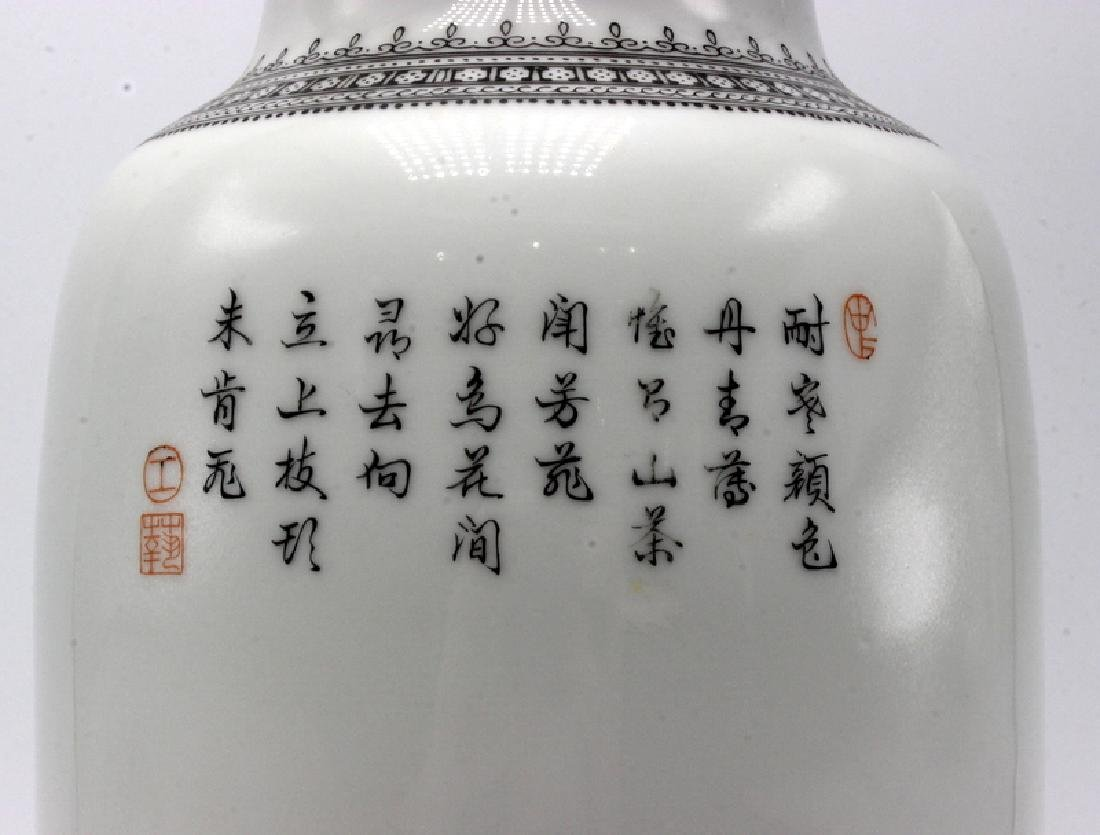 Chinese Handpainted Republic Period Vase - 3