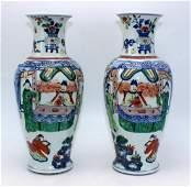 Pair of Antique Famille Vert Porcelain Vases