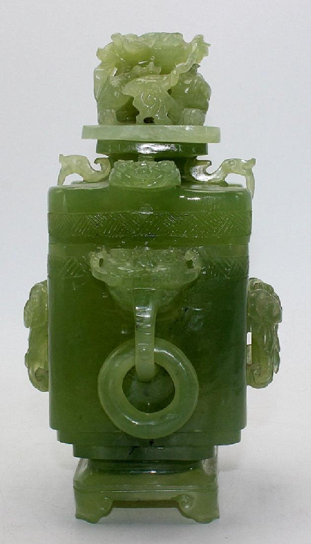 Chinese Jade Covered Incense Burner - 2