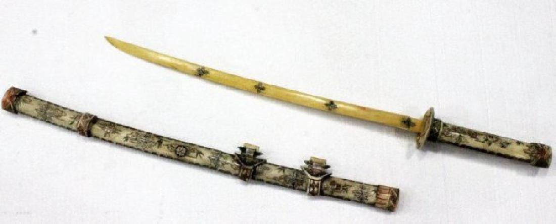 Chinese Carved Polychrome Bone Sword - 4