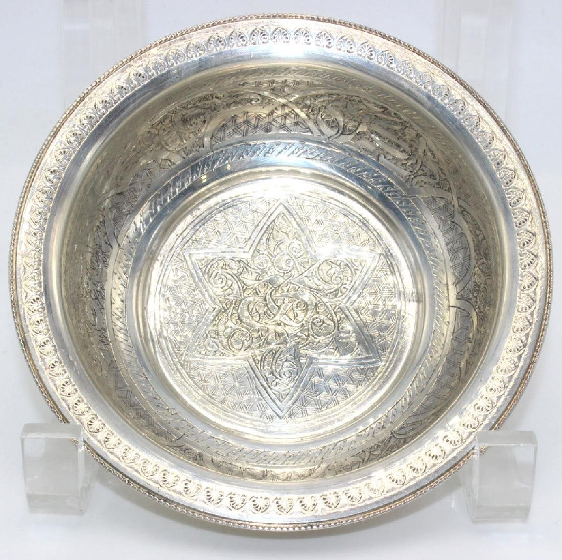 (6) Judaica Sterling Silver Bowls
