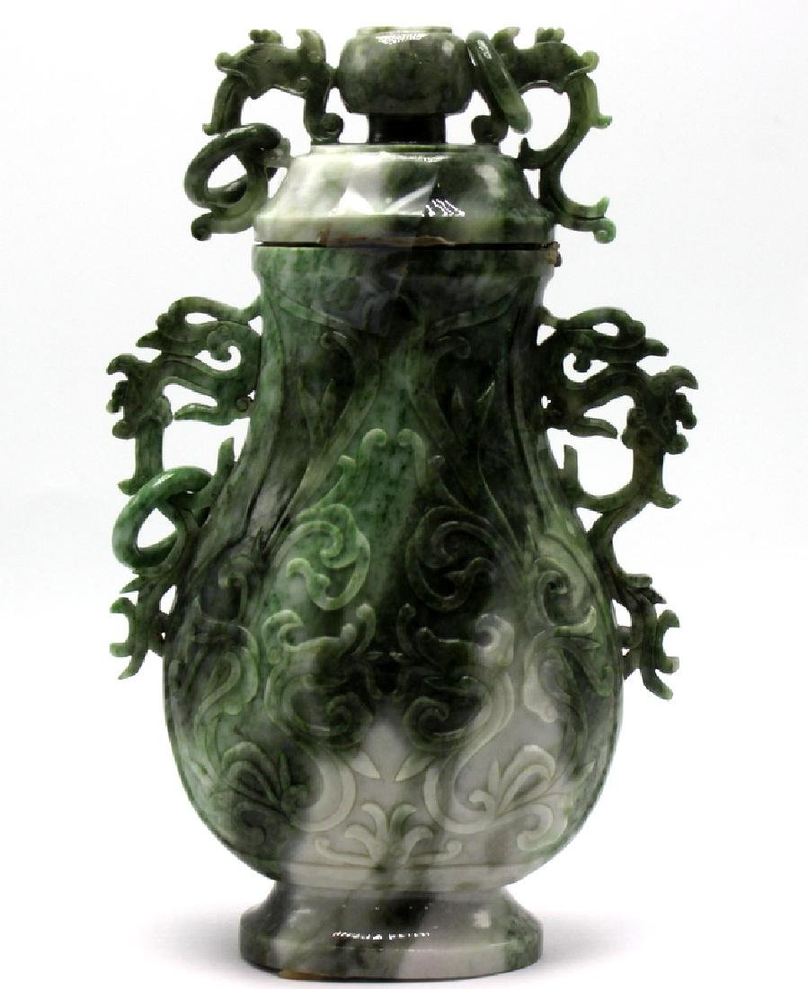Chinese Covered Jade Incense Urn