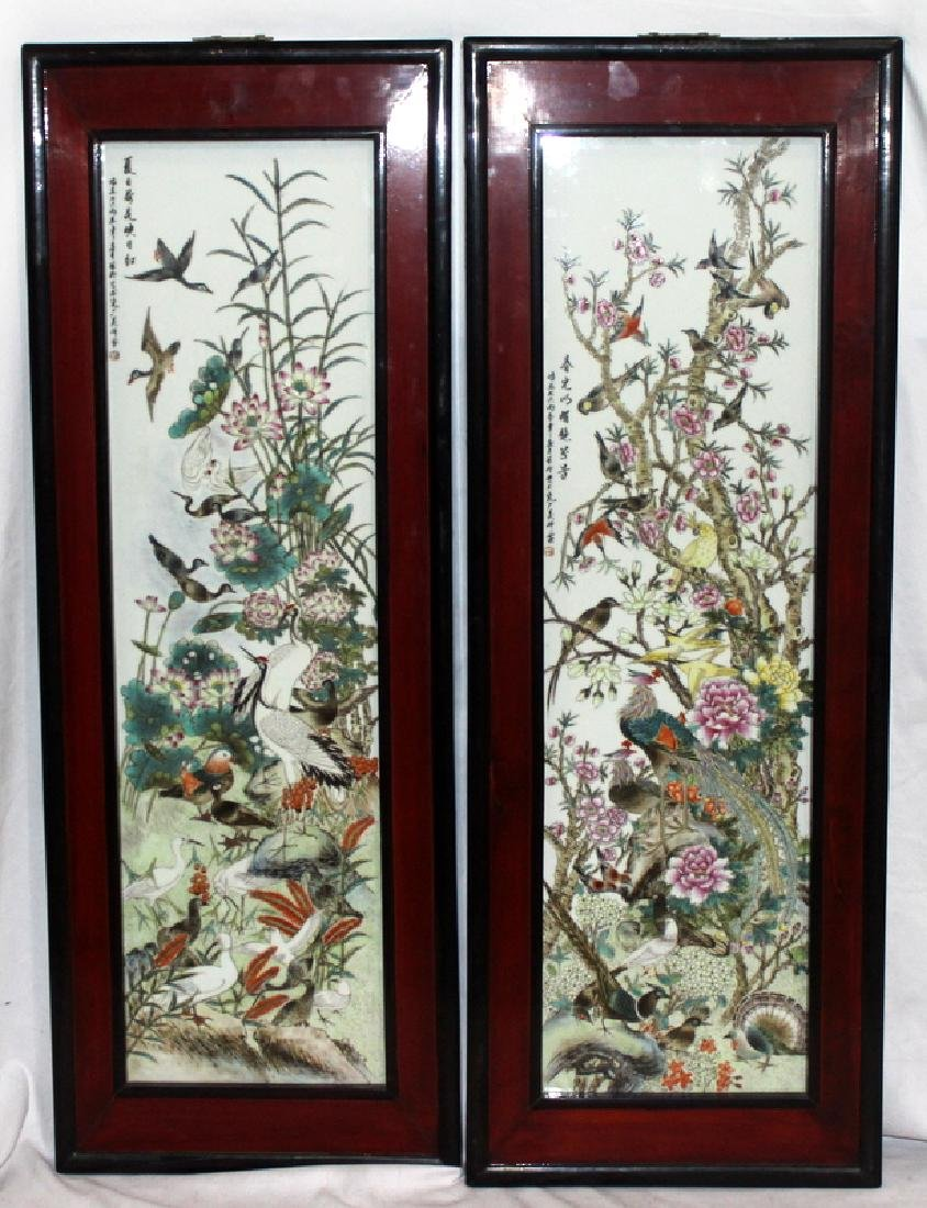 Pair of Antique Chinese Wall Plaques