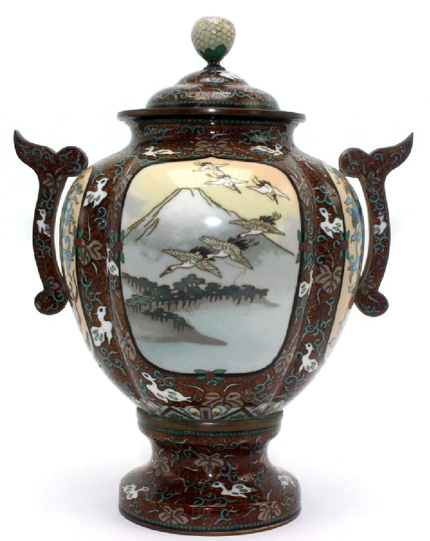 Antique Chinese Cloisonne Two Handle Vase