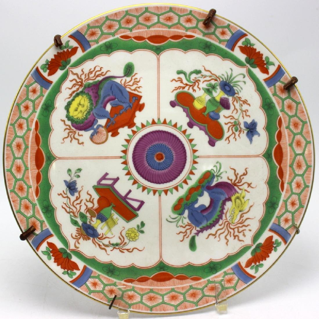"""Royal Worchester """"The Kylin Pattern"""" Plate"""