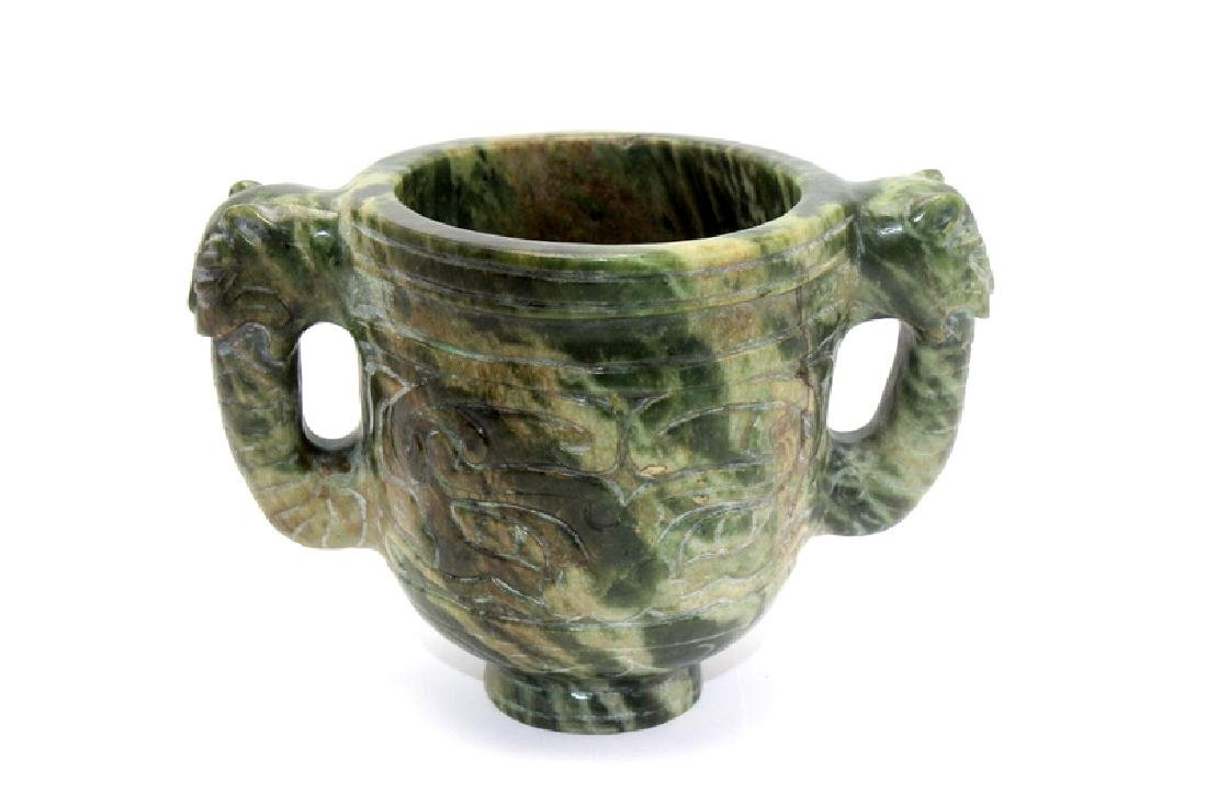 Chinese Archaic Style Nephrite Jade Chalice