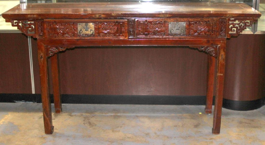 Antique Chinese Wood Console Table