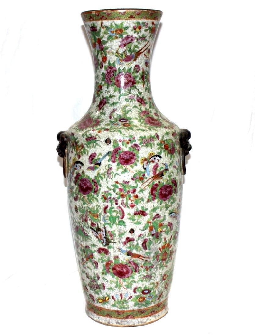 Chinese Porcelain Bronze Handle Vase