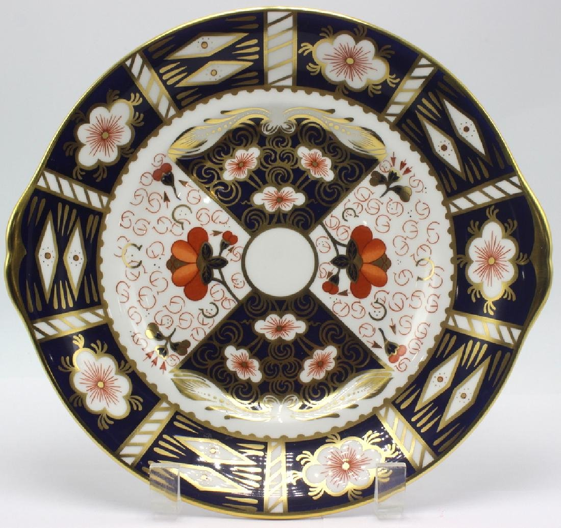 Royal Crown Derby Traditional Imari Serving Dish