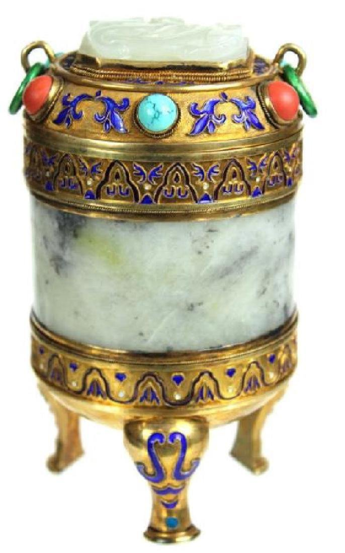 Chinese, Silver, Jade, Enamel Tea Caddy