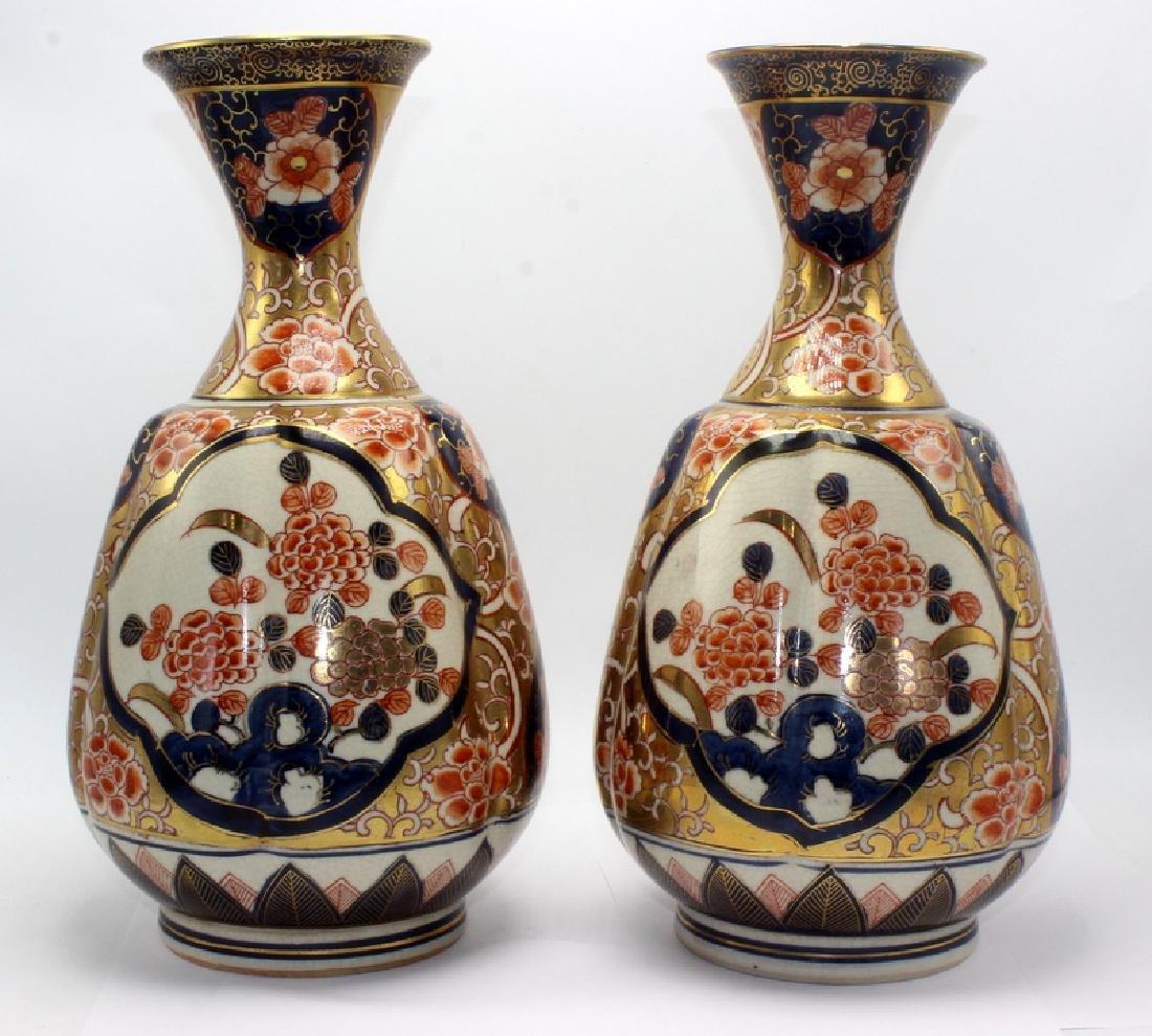 Chinese Imari Style Vases