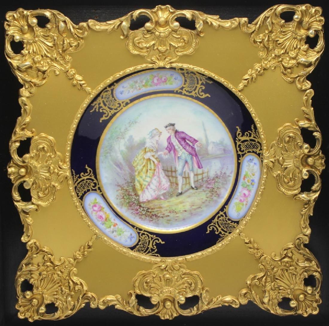 Antique French Sevres Portrait Plate
