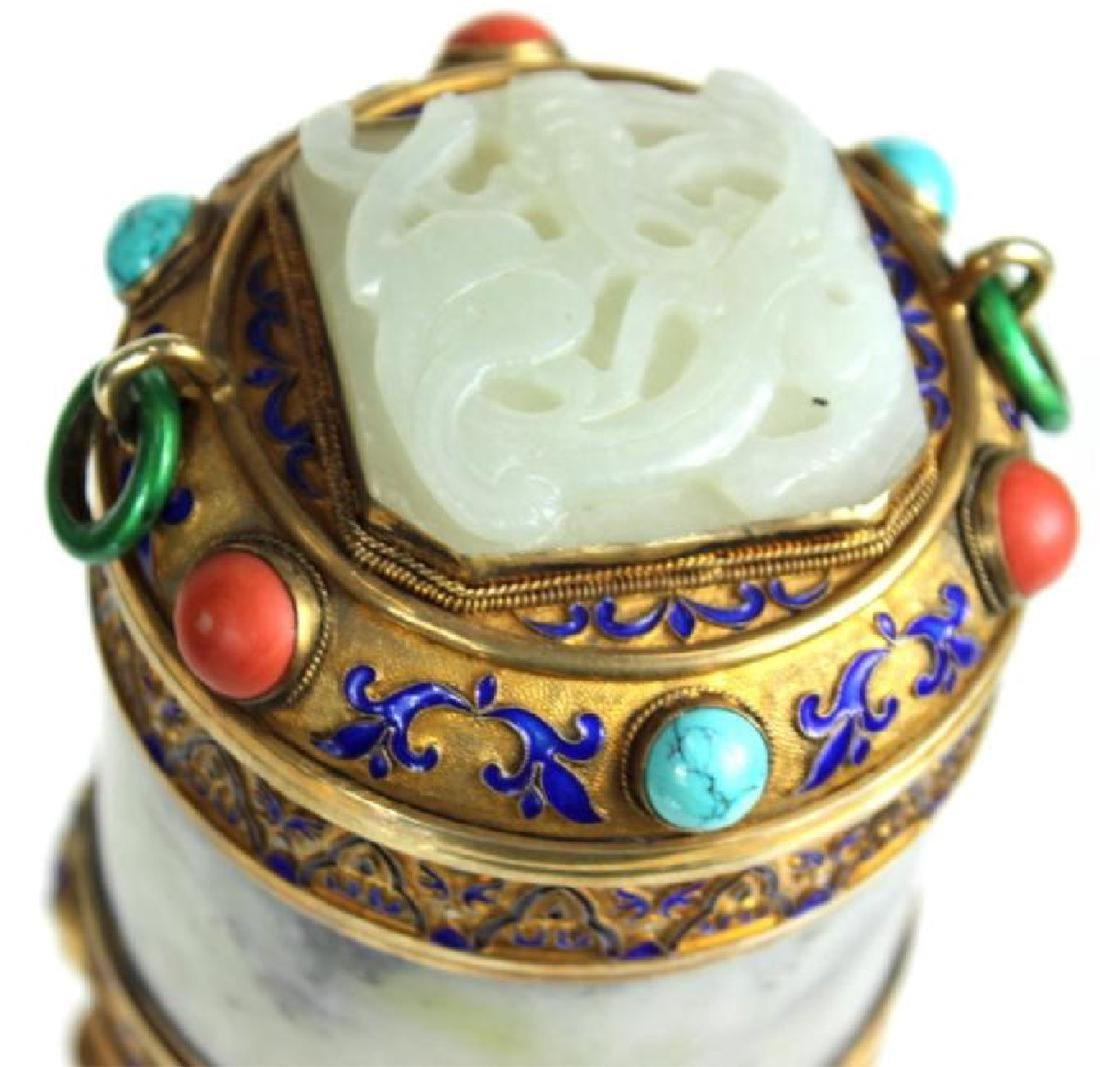 Chinese, Silver, Jade, Enamel Tea Caddy - 2