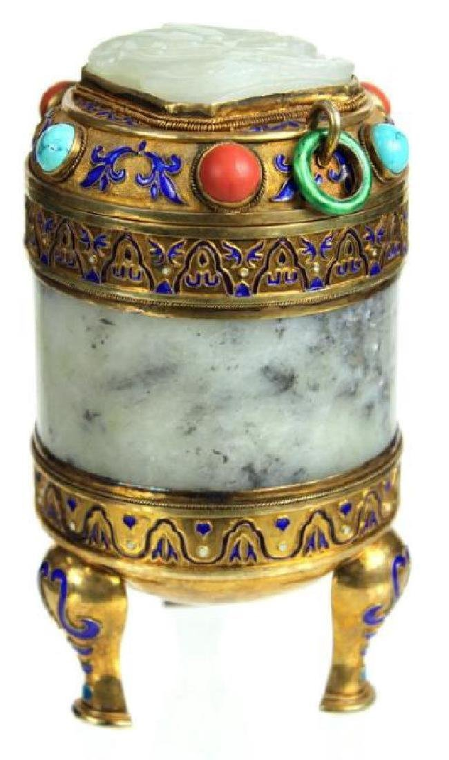 Chinese, Silver, Jade, Enamel Tea Caddy - 3