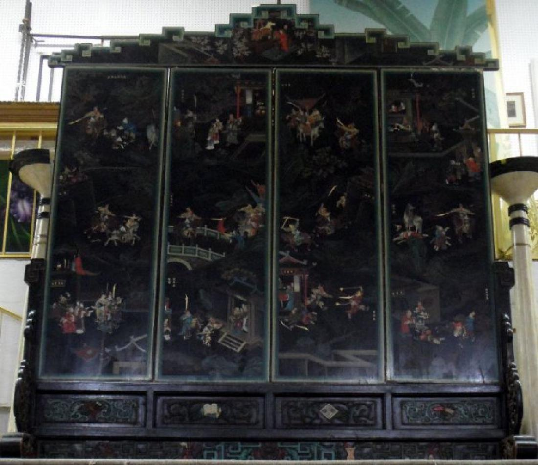 Chinese Handpainted Four-Panel Screen Depicting an
