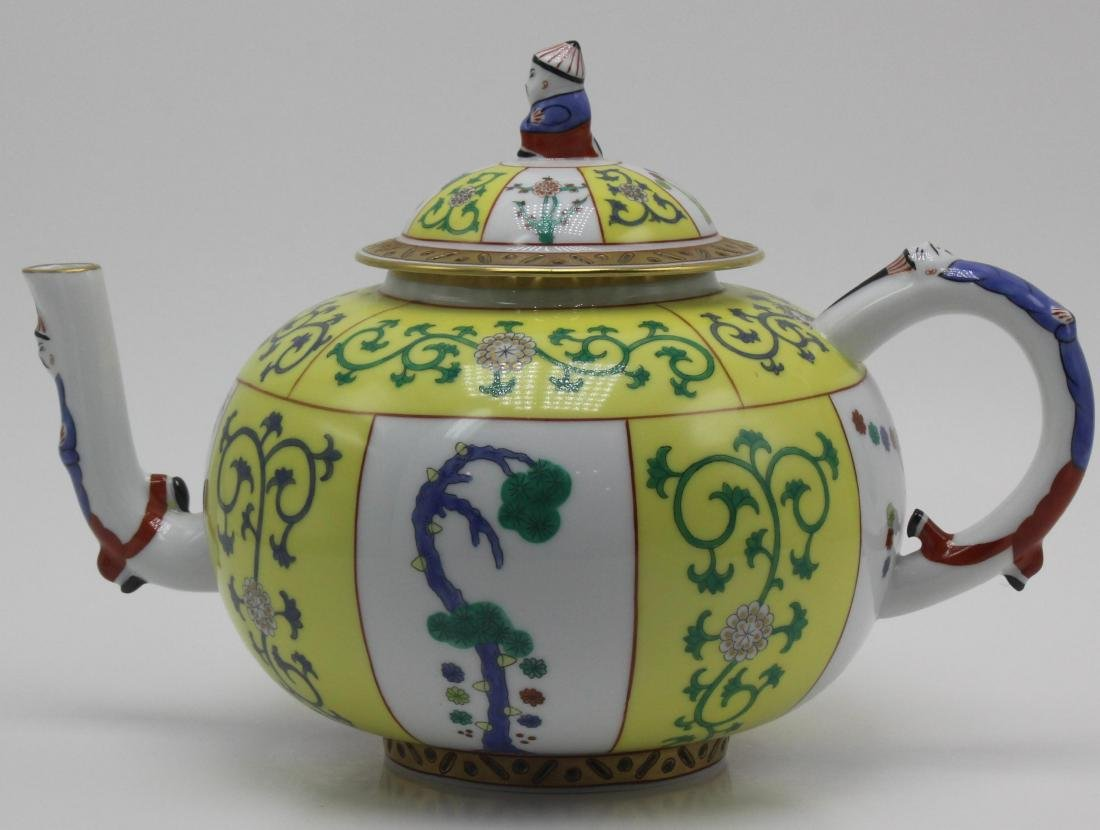 Herend (Hungary) yellow dynasty porcelain teapot