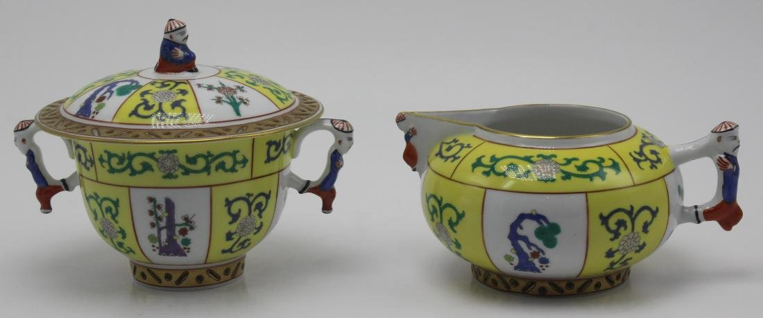 Herend (Hungary) Yellow Dynasty Porcelain Covered Sugar