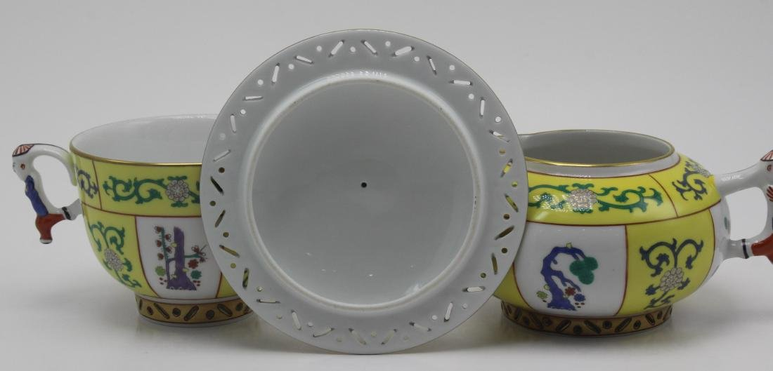 Herend (Hungary) Yellow Dynasty Porcelain Covered Sugar - 2