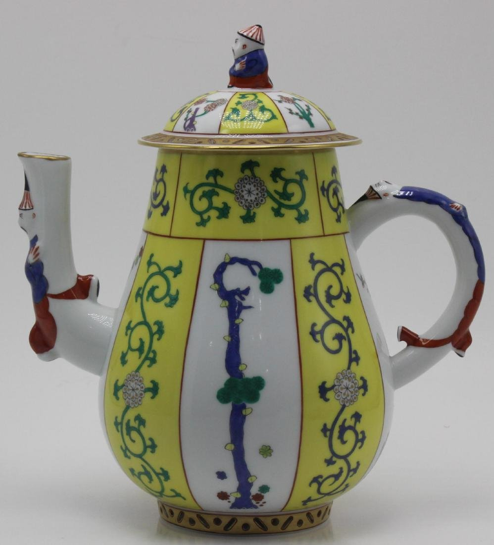 Herend (Hungary) Yellow Dynasty Porcelain Coffee Pot