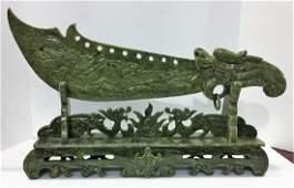 Chinese Carved Jade Serpentine Sword Mounted on Vase