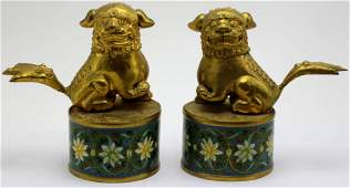 Pair of Antique Chinese Cloisonne Gilt Bronze Foo Dog