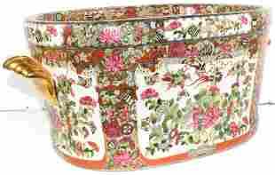 Oriental Rose Medallion Porcelain Planter with Floral