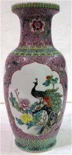 Chinese Porcelain Vase Decorated With Peacock Figure