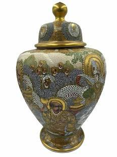 Rare Antique Japanese Satsuma 1000 Faces Ginger Jar
