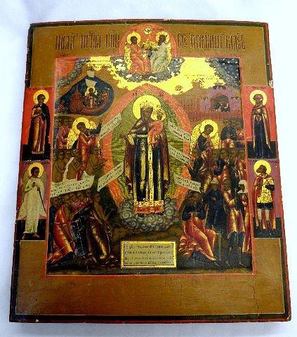 221: Antique Rare Russian Icon