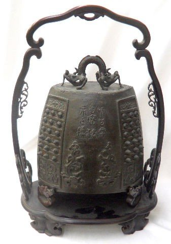 588: Antique  Rare Bronze Bell  Shang & Chow Dynasty