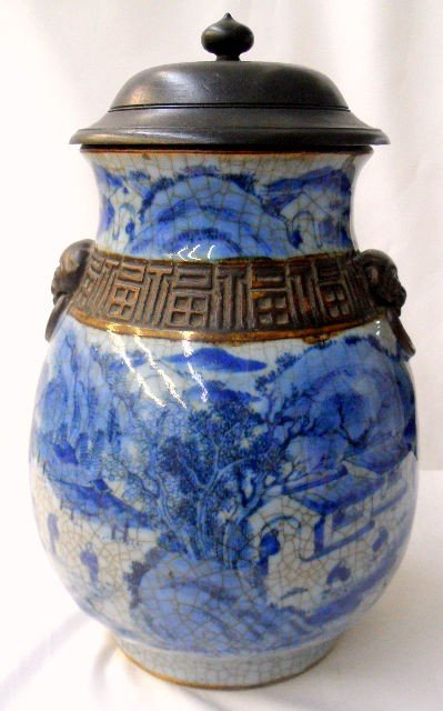 504: Early Chinese Blue and White Porcelain Jar