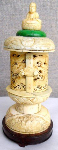 802: Ivory Figural Carving  On Wood Base