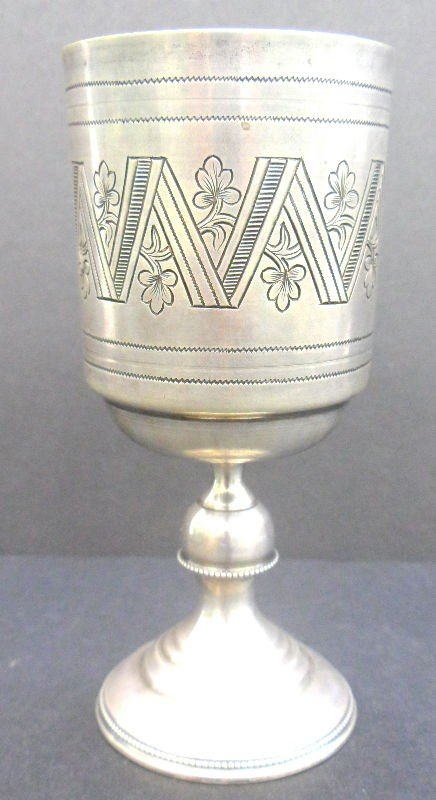 5: Russian Silver Etched Kiddish Cup