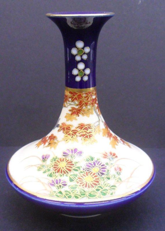 8: Chinese Cobalt Blue Hand Painted Bud Vase