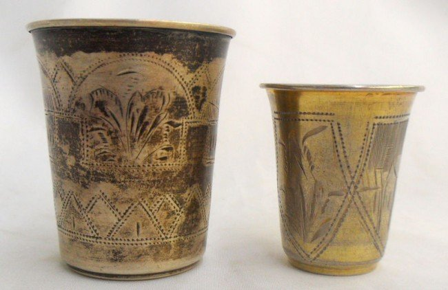 309: Antique Russian Silver Beakers (2)