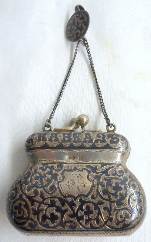 1: Antique Russian Silver Coin Purse