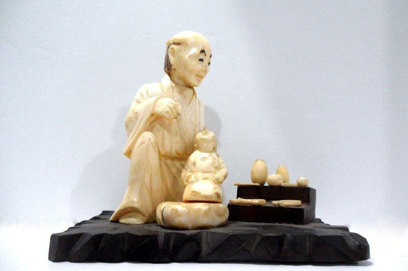 401: Chinese Carved Oriental Two Figure Ivory Group