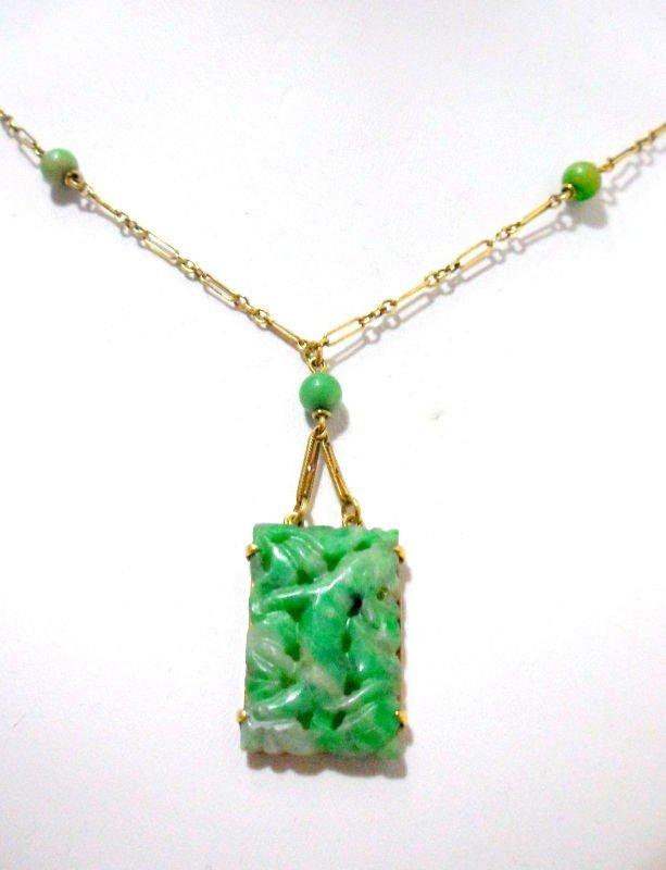 405A: 14K Y.G. Jade Necklace