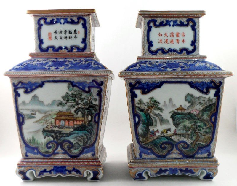 2: Chinese Pair of Polychrome & Gilt Vases