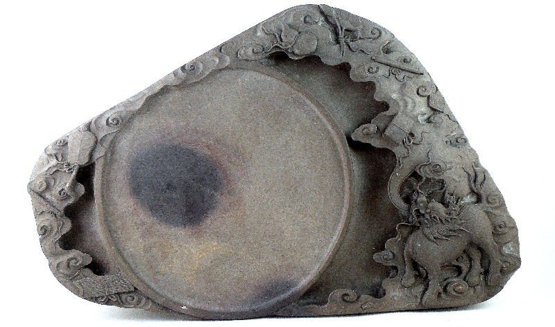 7: Chinese Ink Stone in a Wood Case