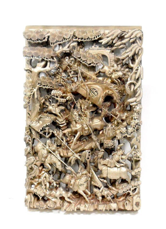 620: Chinese Carved Figural Silvered Wood Panel
