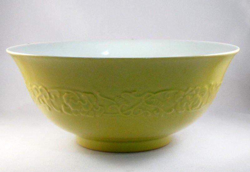 202: Antique Chinese Yongzheng Yellow Bowl