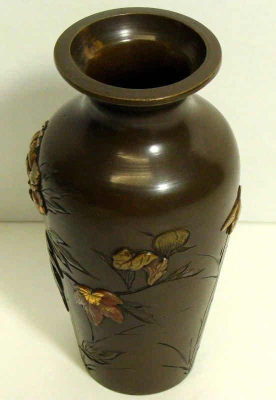 506: Antique Japanese Mixed Metals Vase