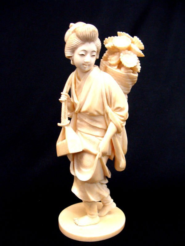 605: Chinese Carved Ivory Figure