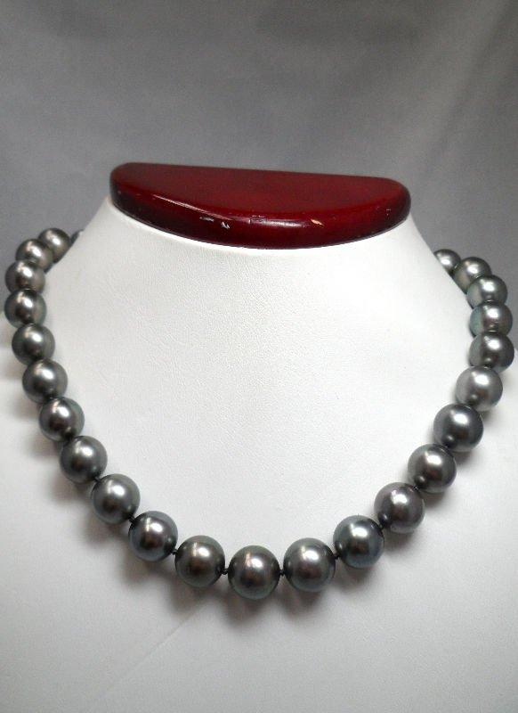 Very Fine Contemporary Black South Sea Cultured Pearl N