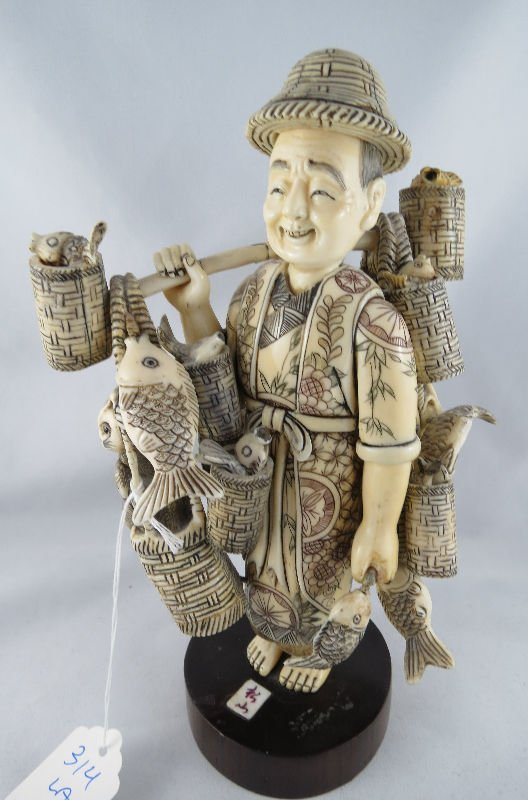 Chinese Hand Carved Ivory Group